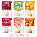 送料込 ORBIS オルビス プチシェイク 7食分 よりどり3個セット その1