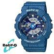 [あす楽] 送料込! CASIO [カシオ] Baby-G ベビーG デニム DENIM BA-110DC-2A2 デジアナ クオーツ ネイビー ブルージーンズ [メンズ腕時計][メンズウォッチ][レディース腕時計][並行輸入品]