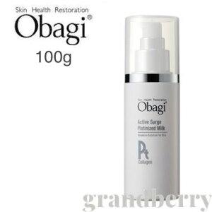 Obagiオバジアクティブサージプラチナイズドミルク100g(乳液)