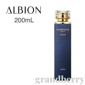 アルビオンエクシアアンベアージュローション(化粧水)200mL