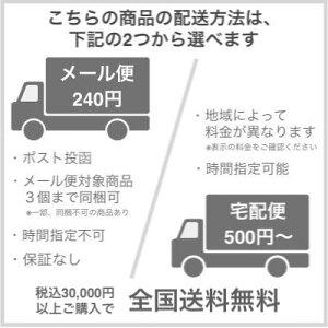 【メール便可】資生堂クレドポーボーテセラムプールレレーブル15g(唇用美容液)