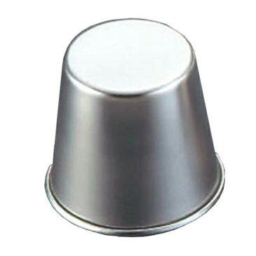 ステンレス製プリンカップ EBM18-8 No2 内径5.3cm 6513100