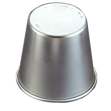 ステンレス製プリンカップ EBM18-8 No3 内径5.7cm 6513200