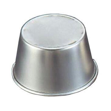 ステンレス製プリンカップ EBM18-8 No5 内径5.6cm 6513400