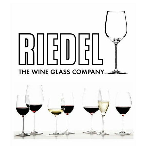 RIEDELジンファンデル リースリング・グラン・クリュ4400/15 赤白兼用ワイングラス 380cc Zinfandel Riesling