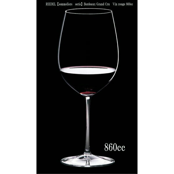 RIEDEL ボルドー・グラン・クリュ4400/00 赤ワイングラス860cc Bordeaux Grand Cru Vin rouge