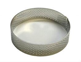 タルトリング穴あき(穴明き)丸型ステンレス製直径6cm(H2cm)sn3180