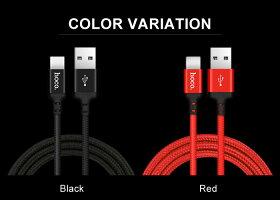 USBType-CケーブルType-CUSBナイロンメッシュ充電器高速充電データ転送XperiaXZs/XperiaXZ/XperiaXcompact/Nexus6P/Nexus5X等対応USBTypeCケーブル長いロング充電ケーブルコード断線しにくいアンドロイドAndroid頑丈