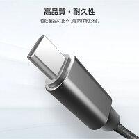【2m】USBType-CケーブルType-CUSBナイロンメッシュ充電器高速充電データ転送XperiaXZs/XperiaXZ/XperiaXcompact/Nexus6P/Nexus5X等対応USBTypeCケーブル長いロング充電ケーブルコード断線しにくいアンドロイドAndroid頑丈
