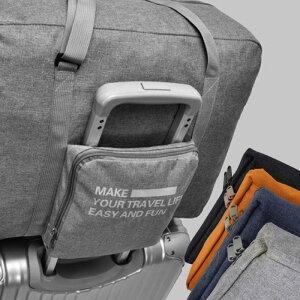 0f48dc3ac90a キャリーオンバッグ 折りたたみ 旅行バッグ ボストンバッグ(スーツケース対応) 大容量30リットル 防水 収納バッグ トラベル ビジネス 出張  旅行用品 折り畳み 機内 ...