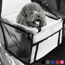 ペット用 ドライブボックス 小型犬 犬 犬用 中型犬 たためる シングルシート 運転席 助手席用 カーシート シートカバー 防水 撥水 取り付け簡単 雨の日 汚れ防止 犬 猫 チワワ 柴犬 フレンチブルドッグ 1