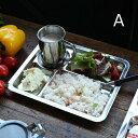 ステンレス コンボ プレート A ダルトン DULTON エクステンション トレイ G815-966A シルバー フードトレイ キッチン雑貨 食器 皿 仕切り プレート おしゃれ ランチプレート かわいい 北欧 トレイ トレー 洋食器 和食器 カフェ
