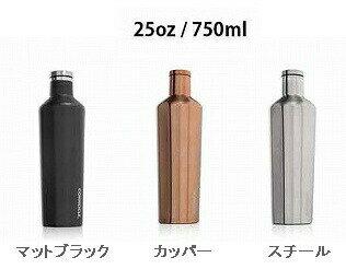 CORKCICLE CANTEEN 750ml マットブラック カッパー スチール 水筒 ステンレスボトル コークシクル【送料無料】