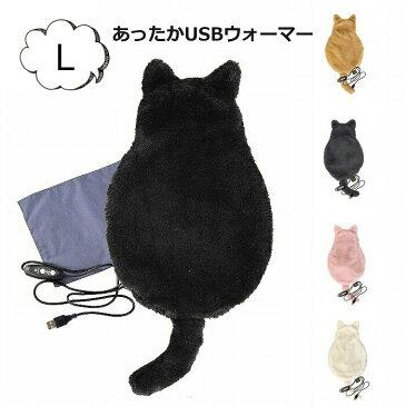 USBウォーマー USB あんか カイロ 湯たんぽカバー あったかUSBウォーマー キャット Lサイズ 猫 ねこ ネコ CAT 温 防寒 温感 オフィス デスクワーク USB かわいい スパイス CRLH2813【送料無料】