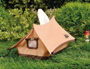 ティッシュケース テント ブラウン オレンジ グリーン ティッシュケース|ティッシュカバー|ティッシュボックス|ティッシュ|ティッシュ|インテリア|おしゃれ 木製 木 リビング キッチン 雑貨 アンティーク