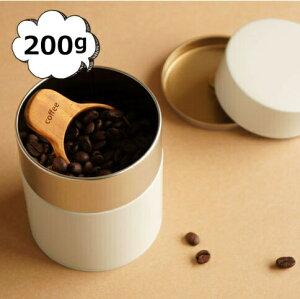 茶筒 茶缶 200g ロロ LOLO ホワイト 白色 SALIU 日本製 30653 シンプル おしゃれ キッチン雑貨 茶缶 保存容器 白 オフホワイト 和テイスト 和風 シンプル キャニスター 保存容器