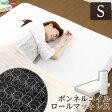 マットレス シングル ボンネルコイル ロール梱包 厚み16cm 薄型 ベッド ロフトベッド に最適 【OG】 ベッド館
