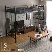 シングル コンセント 子供部屋 一人暮らし 模様替え ワンルーム