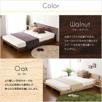 【送料無料】木製フロアベッドベルモット-VERMOUTH-(セミダブル)(デュラテクノマットレス付き)【OG】ベッド館