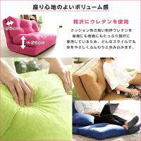 【送料無料】3wayソファベッドfrisch-フリッシ-(コンパクトフロアリクライニングスエード2人掛け)【OG】ベッド館
