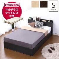 【送料無料】ベッドシングルベッドマルチラスSセット収納ベッドデザインベッドマットレス付き【OG】ベッド館