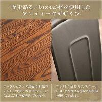 アンティークデザインダイニングテーブル、ダイニングセット(3点セット)2人掛け、80cm幅|Porian-ポリアン-【OG】ベッド館
