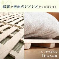 【送料無料】すのこベッド4つ折り式桐仕様(シングル)【Airflow】ベッド折りたたみ折り畳みすのこベッド桐すのこ四つ折り木製湿気【OG】ベッド館