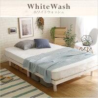 3段階高さ調整付きすのこベッド(シングル)レッドパイン無垢材ベッドフレーム簡単組み立て|Scala-スカラ-ベッドbedヘッドレスすのこベッド木製ワンルームシンプル【OG】ベッド館