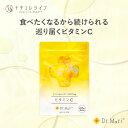 【ドクターマリービタミンC】 ビタミンC サプリ サプリメン