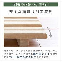 【送料無料】すのこベッド2つ折り式桐仕様(セミダブル)【Airflow】ベッド折りたたみ折り畳みすのこベッド桐すのこ二つ折り木製湿気【OG】ベッド館