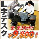 【パソコンデスク】 L字型 幅160cmガラスデスク -ルキウス-