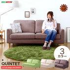 2.5P�ǥ����ե��ڥ�����ƥå�-quintet-�ۡ�OG��