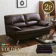 ボリュームソファ2P【Volden-ヴォルデン-】(ボリューム感 高級感 デザイン 2人掛け)【OG】