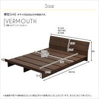木製フロアベッド【ベルモット-VERMOUTH-(セミダブル)】【OG】