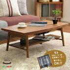 こたつテーブル長方形おしゃれなウォールナット使用折りたたみ式日本製完成品|ZETA-ゼタ-【OG】