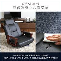 レザー肘付き回転座椅子レバー式14段階リクライニング座ったまま360度回転 Luxila-ラクシラ-【OG】
