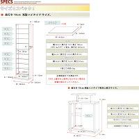 コレクションラック本体+上置きセット幅50cmタイプ【送料無料】