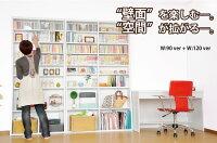 【壁面収納・本棚・書棚】ハイタイプブックシェルフTall120雑貨収納/CDラック/DVDラック/コミックラック【8月下旬販売予定】【送料無料】