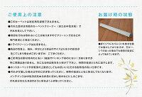 【メーカー直送品】サレラバド190×240cmLサイズラグエジプト綿【SI】プレゼントギフトグランデ