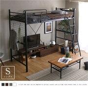 ランキング シングル コンセント 子供部屋 一人暮らし 模様替え ワンルーム