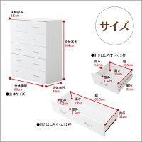 [Paccoシリーズ]チェスト/タンス/たんす60cm×32cm【送料無料】