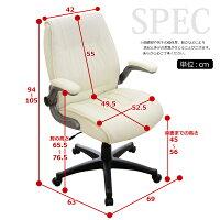 オフィスチェアパソコンチェアオフィス用家具いすデスクチェアデスク用チェア肘付タイプに♪