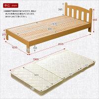 【エントリーでP3倍!本日限り】シンプル木製ベッドベッドと三つ折マットレスのセットボンネルコイル【シングル】メリーニ子供部屋一人暮らし格安セールSALE%OFF北欧激安【OG】グランデ
