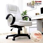 オフィスチェアイス椅子パソコンチェアハイバックチェア低反発ハイバックロッキングパソコンガス圧ディースリー【OG】