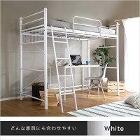 パイプロフトベッド【ロフトベットスペーシングベッドパイプベッド2段ベッドシングルベッド】