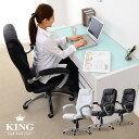 オフィスチェアー キング PCチェアー パソコンチェアー OAチェア デスク用...
