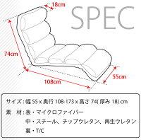 NEWモコモコソファ【CLOUD】クラウド(レバー付き・合皮/PVCタイプ)