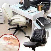 オフィス パソコン パーソナル プレジデント 一人暮らし グランデ インテリア 模様替え ブラック ワンルーム