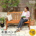 【送料無料】アカシア木製ベンチ【DOZE-ドーズ-】(木製ガーデンベンチ)一人暮らし『366日保証』【OG】