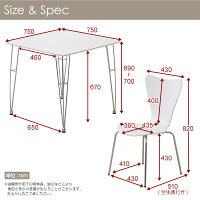 カジュアルモダンダイニング3点セット【-Refinado-レフィナード】(テーブル+チェア2脚)